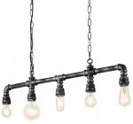 INDUSTRIALNA LAMPA WISZĄCA PLUMBER SP5 IDEAL LUX