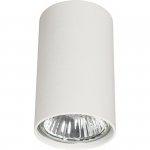 LAMPA SUFITOWA PLAFON NOWODVORSKI EYE WHITE 5255 TUBA