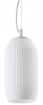 BIAŁA LAMPA WISZĄCA ORIGAMI-2 SP1 IDEAL LUX 200590