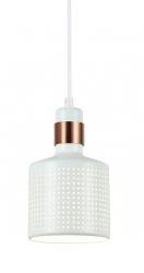 NOWOCZESNA LAMPA WISZĄCA ITALUX  RESTENZA PND-2439-1-WH