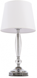 LAMPA STOŁOWA COSMO LIGHT MONACO T01878WH