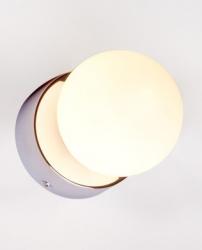 LAMPA KINKIET ŁAZIENKOWY NOWODVORSKI BRAZOS 6948 NAD LUSTRO CHROM