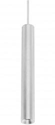 ITALUX KILIAN HL7728-M/3W BL LAMPA WISZĄCA TUBA BIAŁA NOWOCZESNA
