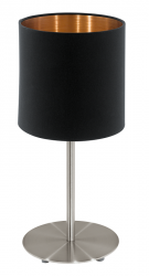 LAMPA STOŁOWA PASTERI 94917 EGLO
