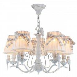 NOWOCZESNA LAMPA SUFITOWA BIRD ARM013-05-W