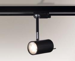 SPOT LAMPA SUFITOWA SHILO FUSSA 6602 NOWOCZESNY BIAŁY