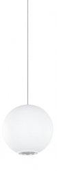 LAMPA WISZĄCA NEUTRON ITALUX AD13012-1L WH