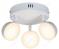 LAMPA SUFITOWA SPOT REFLEKTOR HEDWIG RABALUX 5624