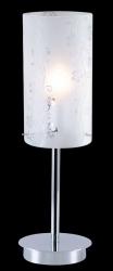 LAMPA STOŁOWA ITALUX VALVE MTM1672/1 BIAŁA NOWOCZESNA