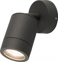 NOWODVORSKI FALLON 9552 LAMPA ZEWNĘTRZNA ŚCIENNA KINKIET GRAFITOWA