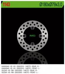 Tarcza hamulcowa tylna / przednia SUZUKI RM 65
