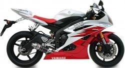 MIVV końcówka wydechu Yamaha R6 ( 06> )