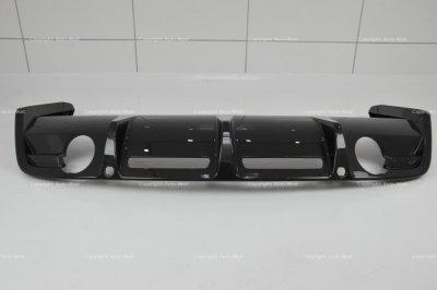 Aston Martin DBS Rear carbon diffuser