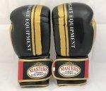 Rękawice bokserskie MASTERS RPU-11