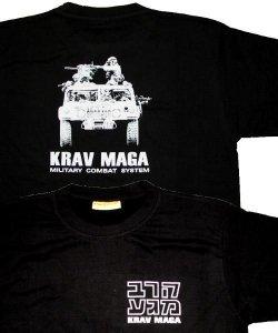 Koszulka Krav Maga - hummer