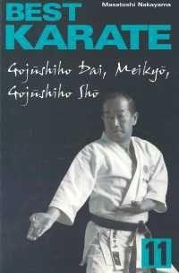Best karate cz.11