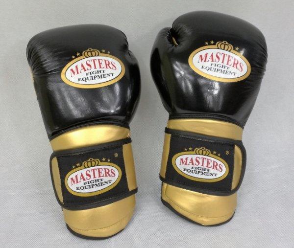 Rękawice bokserskie RPU-9 czarno-złote