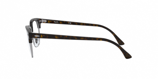 OKULARY KOREKCYJNE RAY-BAN® RX 5154 2012 51 ROZMIAR M