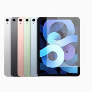 Dodaj do koszyka i Kup za 1zł - Szkło ochronne do iPad Air 4-generacji 10,9 cala - rabat naliczy się automatycznie