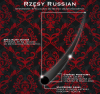 NOBLE LASHES RUSSIAN VOLUME C 0,15 6 MM