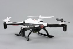 Dron Galaxy Visitor 3 CAM
