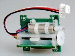 WLTOYS V922-22 Linear servo of new version - Serwo