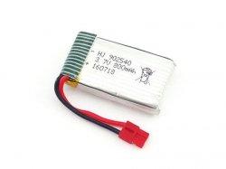 Akumulator Syma do modeli X5 X5HW X5HC 800MmAh 3,7V