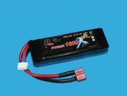 RMS - akumulator LiPo 11,1V 1600mAh / 3S - 25C
