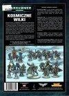 W40k Kodeks Kosmiczne Wilki tył okładki