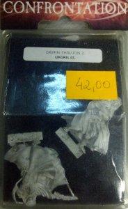 GRIFFIN THALLION 2