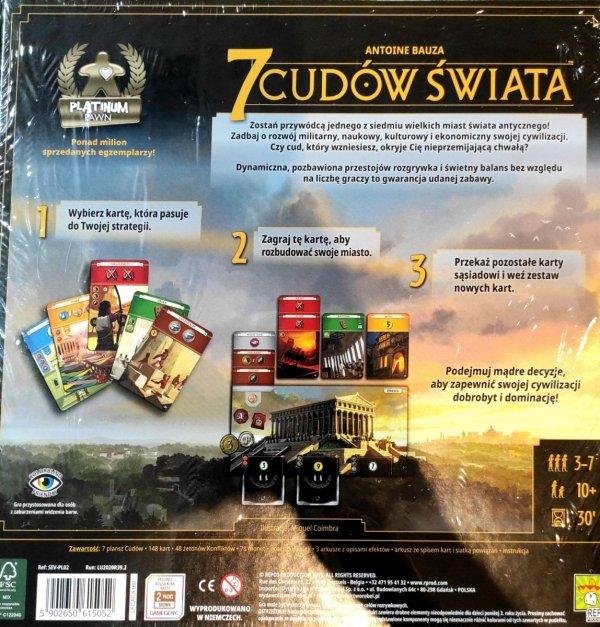 7 cudów świata (nowa edycja)