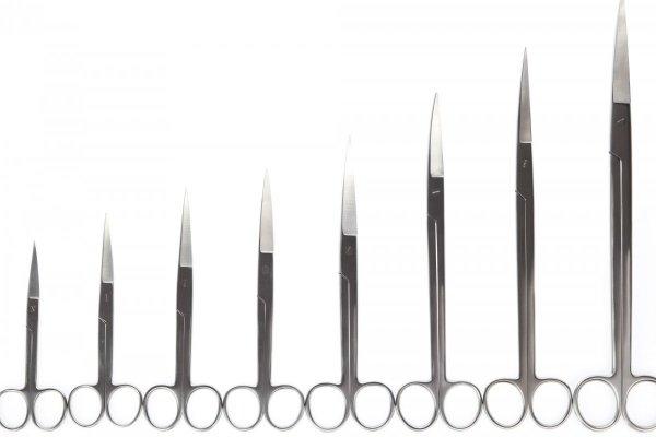 Nożyczki Akwarystyczne Zagięte 13 Cm Precyzyjne