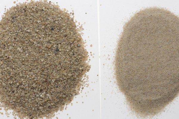 Aquael AQ Żwir Kwarcowy Średni 0,4-1,2mm 2kg