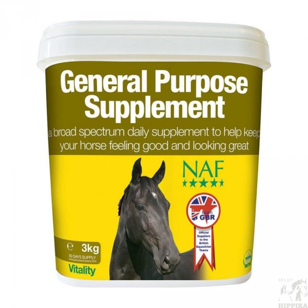 NAF General Purpose Suplement