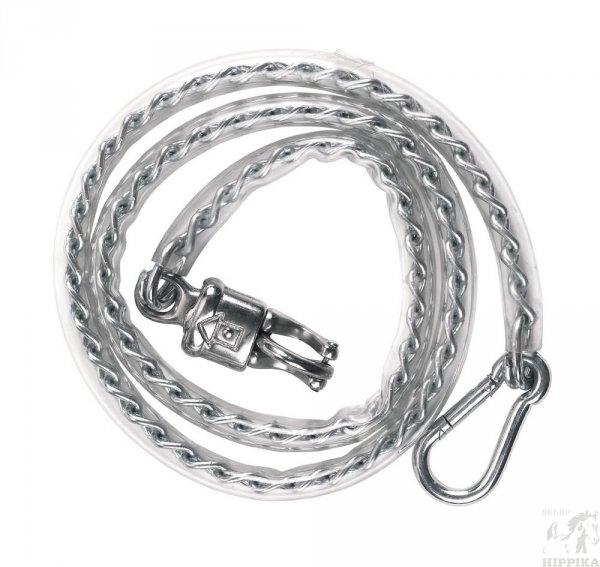 Uwiąz łańcuchowy Kerbl 140 cm