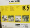 KARCHER K5 MYJKA CIŚNIENIOWA (1.180-633.0) + KARCHER RAIN BOX (2.645-238.0)