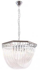 MAXLIGHT PLAZA P0286 LAMPA WISZĄCA NOWOCZESNA CHROM