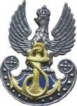 orzeł metalowy Marynarki Wojennej na czapkę