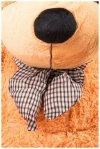 Miś pluszowy GIGANT 200 cm - jasny brąz