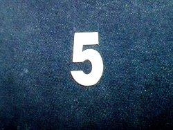 Cyferka drewniana biała 5 - 1szt