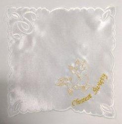 Szatka do chrztu biała atłasowa ze złotym haftem