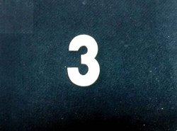 Cyferka drewniana biała 3 - 1szt