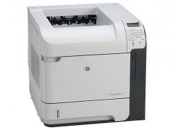 HP LJ P4015DN DUPLEX LAN przebieg 15 tys  stron