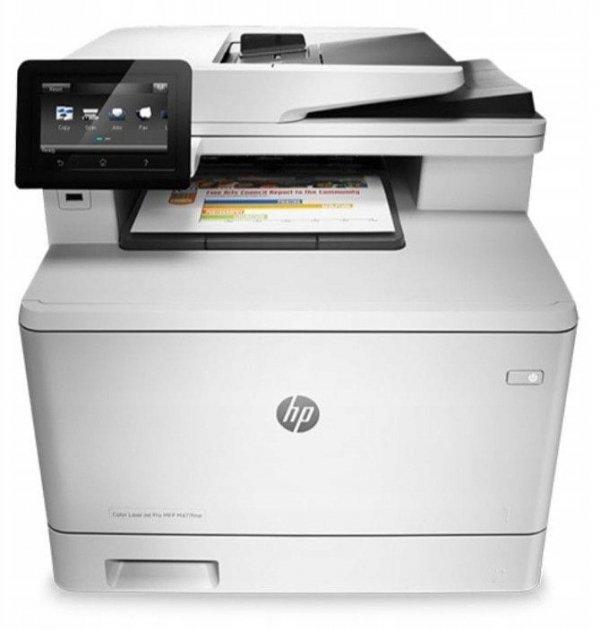 HP Color LJ MFP M477fdn duplex FV 12mc  przebiegi do 51 tys