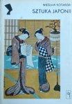 Wiesław Kotański • Sztuka Japonii [Japonia]
