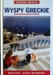 Wyspy greckie • Podróże marzeń