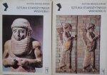 Antoni Mierzejewski • Sztuka starożytnego Wschodu. 2 tomy