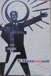 Władimir Majakowski • Liryka [po rosyjsku]