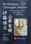 Mirosław Łuczko • Ito Hirobumi i Yamagata Arimoto. Czołowi politycy Japonii okresu Meiji 1868-1912 [Oblicza Japonii]