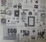 500 lat drukarstwa w Krakowie • Katalog wystawy